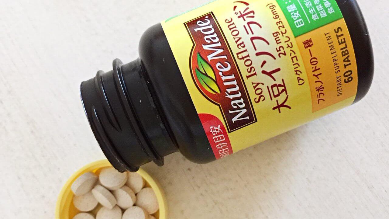 ネイチャーメイド 大豆イソフラボン