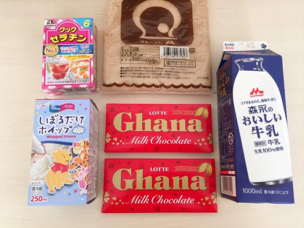 簡単チョコレートプリン 材料