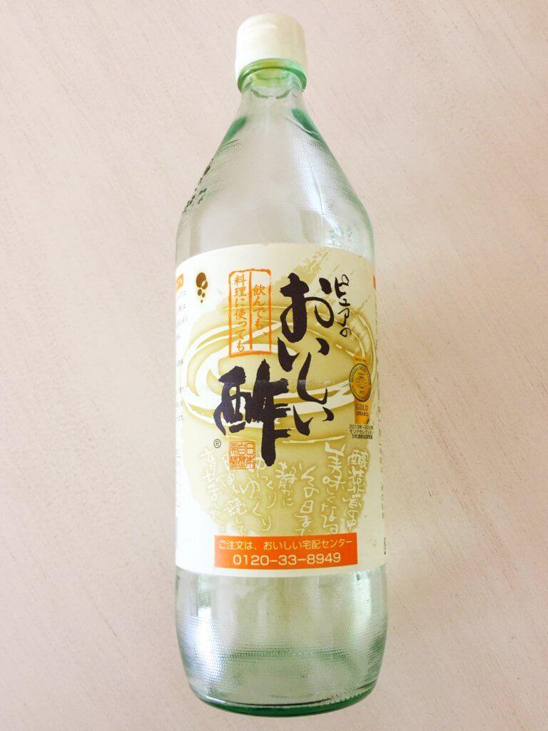 ピュアのおいしいお酢 ブログ レシピ