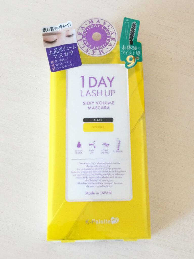 K-パレット 1DAY LASH UP シルキーボリュームマスカラ ブログ モニター レビュー クチコミ レポ