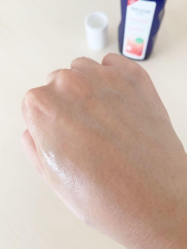 ヴェレダ ざくろモイスチャーローション ブログ モニター レポ WELEDA 化粧水