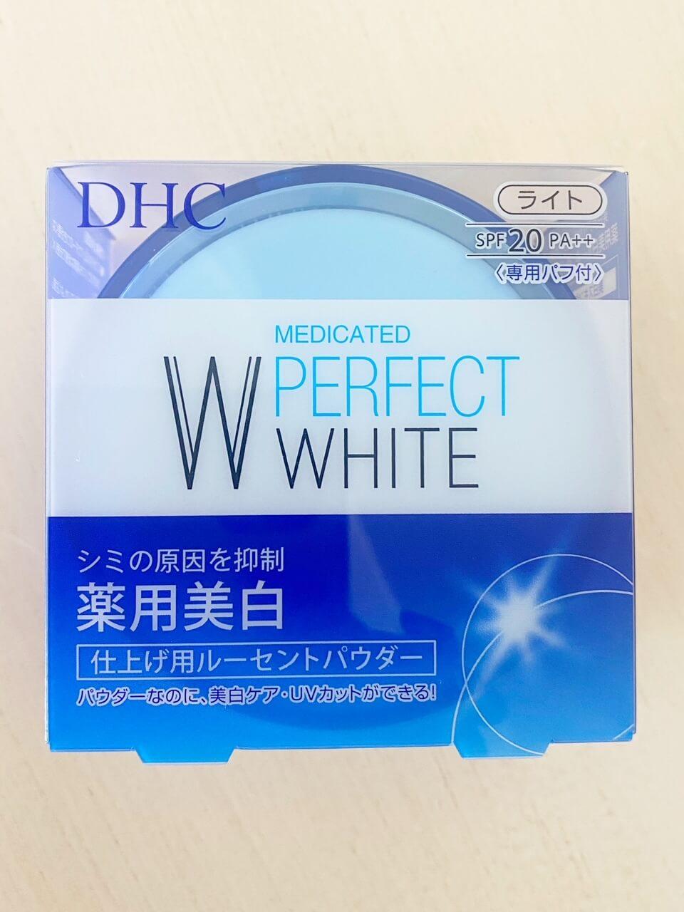 DHC 薬用PWルーセントパウダー ブログ レビュー くちこみ